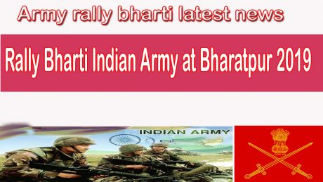 Army rally bharti Recruitment 2019
