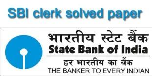 SBI Associate bank clirical solved paper